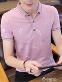 夏季男士短袖翻領polo衫青年韓版打底寸衫體恤男裝條紋t恤上衣薄 港仔會社