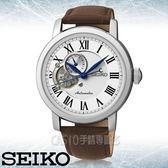 SEIKO 精工手錶專賣店 國隆 SSA231K1 自動上鍊 24時制 機械男錶 全新品 保固一年 開發票