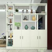 簡約現代門廳玄關柜隔斷柜酒柜進門鞋柜間廳柜屏風客廳展示柜
