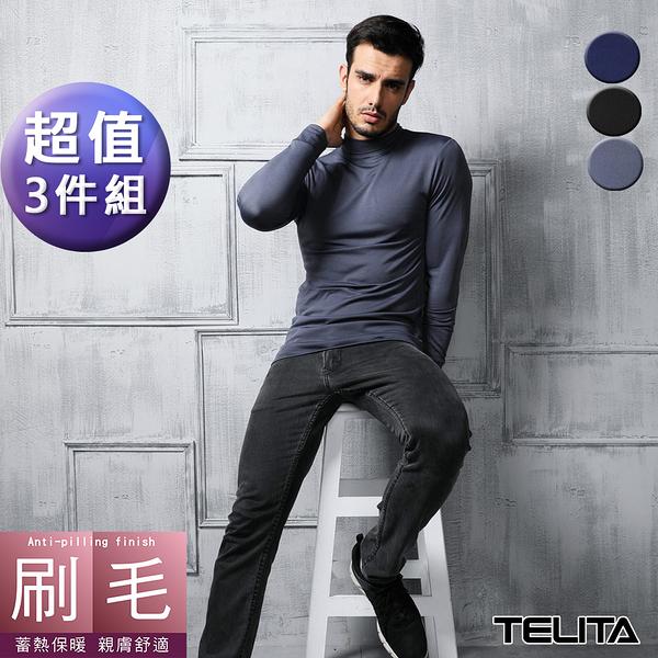 【TELITA】 蓄熱保暖長袖T恤 刷毛衣-立領款(超值3件組)