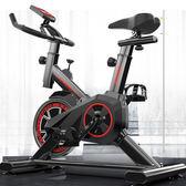 超靜音動感單車家用健身室內腳踏運動自行車運動健身鍛煉器材igo 【Pink Q】