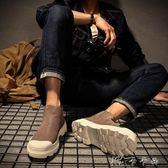 英倫復古靴子休閒鞋工裝短靴高筒鞋潮冬季中筒馬丁靴男 卡卡西YYJ