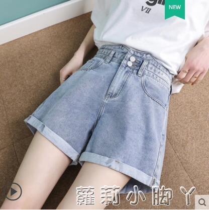 牛仔短褲女夏季薄款2021年新款寬松高腰顯瘦網紅闊腿a字熱褲潮ins 蘿莉新品