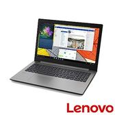 Lenovo IdeaPad 330 15吋筆電(81DE00P1TW)