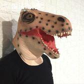 霸王龍面具動物頭套卡通動漫恐龍乳膠頭飾 化妝舞會表演道具 魔法街
