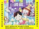 二手書博民逛書店罕見童年漫畫小櫻桃2019年03.05Y403679