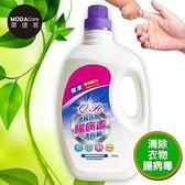 摩達客-芊柔清除腸病毒洗衣精2KG單瓶裝