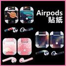 蘋果AirPods耳機貼紙 保護貼膜 無線耳機盒套 防丟個性 保護套 潮牌創意 防塵耳機膜 美樂蒂