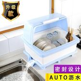 碗筷收納盒帶蓋廚房餐具瀝水置物架特大號裝放盤子碗碟箱塑料碗櫃 NMS 滿天星