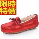 豆豆鞋女鞋子-冬季保暖加絨平底真皮休閒鞋2色65l9【獨家進口】【米蘭精品】