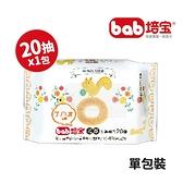 培寶超厚柔護濕巾(手口臉適用) 20抽1入濕紙巾 濕紙巾
