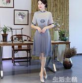 媽媽禮服改良假兩件中長版旗袍漸變色時尚性感媽媽裝禮服 生活主義