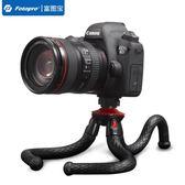 相機架 八爪魚三腳架單反微單相機手機三角架迷你便攜自拍章魚支架 igo 玩趣3C