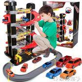 兒童停車場益智玩具男孩子3-4-5-6-7-8-9-10歲小孩男生日禮物 igo 全館免運
