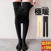 ★冬裝上市★MIUSTAR 超保暖系列!內刷毛加厚絲襪(共2色)【NF5447T1】預購