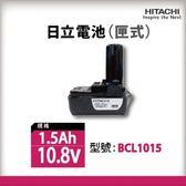 日立電池BCL1015