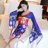 家居服睡裙情趣內衣陰陽師櫻雨刀舞動漫cos古風和服制服水袖