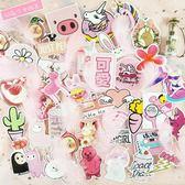 行李箱貼紙 粉色可愛少女系貼畫行李箱拉桿旅行箱滑板吉他手機筆記本電腦貼紙