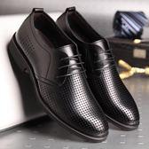夏季鏤空休閒皮鞋男士商務休閒鞋 E家人