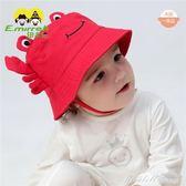 伊米倫嬰兒帽子春秋純棉寶寶遮陽太陽帽男童女童盆帽可愛時尚   蜜拉貝爾