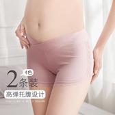 全館83折孕婦安全褲防走光純棉夏季薄款低腰打底褲四角平角短褲懷孕期大碼