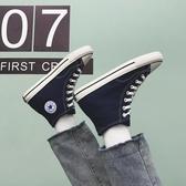 高幫帆布鞋男學生韓版潮流百搭港風加絨保暖板鞋1970s休閑鞋潮冬 『居享優品』
