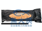 1D7A【魚大俠】FH070煙燻鮭魚切片...