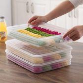 餃子盒 冰箱冷凍餃子盒放水餃保鮮食物收納盒餛飩盒速凍儲物盒雞蛋盒托盤IGO 鹿角巷