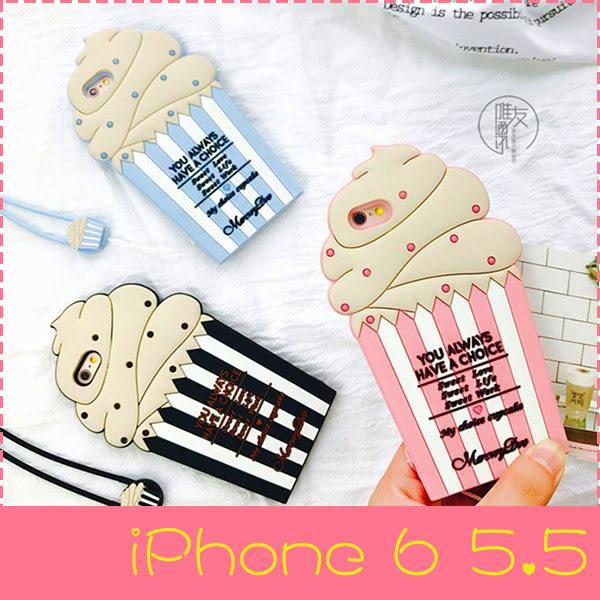 【萌萌噠】iPhone 6/6S Plus (5.5吋) 韓國小清新 冰淇淋雪糕保護殼 全包矽膠軟殼  附同款掛繩