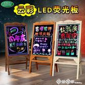 展示牌店鋪門口手寫廣告牌發光字招牌LED熒光板支架立式電子黑板igo    西城故事