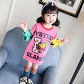 女童秋裝2018新款長袖t恤韓版洋氣上衣女寶寶打底衫兒童中長款潮