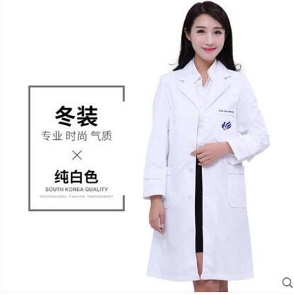 韓版醫生白大褂冬裝醫院美容服男半永久工作服【長袖、純白】