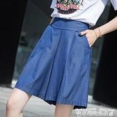 天絲牛仔褲夏季天絲牛仔短褲女高腰ins超火寬鬆時尚薄款鬆緊腰五分闊腿褲裙 衣間迷你屋