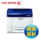 富士全錄 DocuPrint P455d 黑白雷射網路印表機