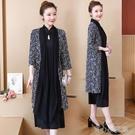 棉麻洋裝 2020年改良旗袍連身裙 中長款復古披肩外搭兩件套棉麻開衫背心 育心小賣館