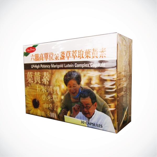 來而康 六鵬 高單位葉黃素複方 軟膠囊 2盒販售