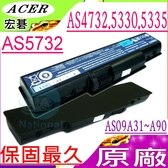 ACER AS09A31 電池(原廠)-宏碁 4732,4732Z,5330,5335,5516,5732 AS09A41,AS09A56,AS09A61,AS09A41,AS09A51