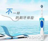 博朗歐樂B D12013清亮型成人款旋轉充電式電動牙刷清潔D12·ifashion