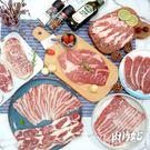 【免運】L號 超值烤肉組 烤肉派對【肉搏...