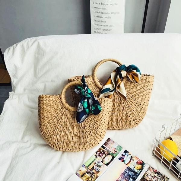 2021夏新款百搭藤編編織包復古手提包度假旅行沙灘包ins草編包女  霓裳細軟
