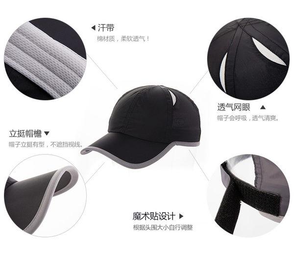 男士夏天韓版潮戶外防曬遮陽帽 女夏天棒球帽 太陽帽