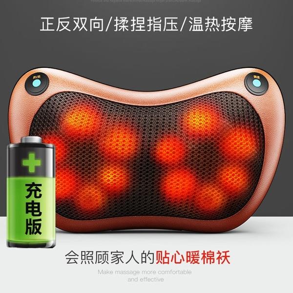 8-12頭雙鍵多功能無線充電電動按摩儀 頸腰背部熱敷按摩器 車載家用按摩枕