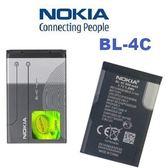 【NOKIA】BL-4C BL4C 原廠電池 6100 6101 6102 6103 6125 原廠電池 手機電池 原電 (平行輸入-簡易包裝)