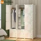 衣櫃 簡易衣柜布藝組裝收納臥室出租房柜子現代簡約掛仿實木儲物柜衣櫥 快速出貨