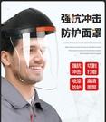 電焊面罩 打農藥防護面罩電焊殺蟲噴農藥切割打磨透明護全臉全面具打藥護目