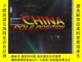 二手書博民逛書店英文原版罕見China Pole Position [Hardc