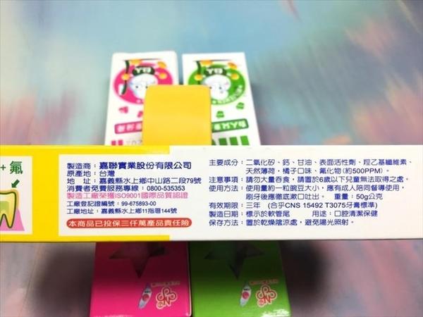 白人 兒童牙膏50g【94050202】兒童牙膏 牙膏 口腔清潔《八八八e網購