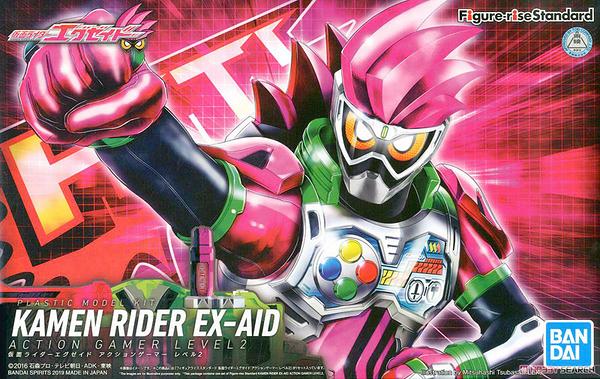 組裝模型 Figure-rise Standard 假面騎士 EX-AID 行動玩家 LV2 TOYeGO 玩具e哥