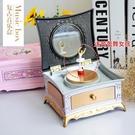 音樂盒芭蕾舞女孩旋轉天空之城發條八音盒 女生可愛兒童 『洛小仙女鞋』