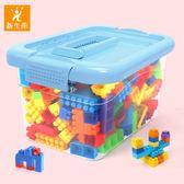 積木 兒童積木塑料玩具3-6周歲益智男孩1-2歲女孩寶寶拼裝拼插 免運直出交換禮物